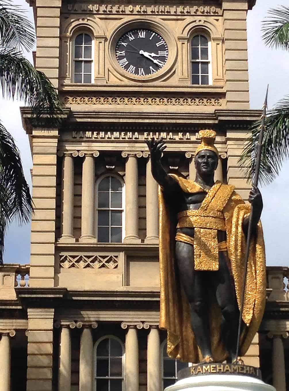 kamehameha-aliiolani-hale, seen on the Honolulu Architectural Walking Tour